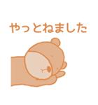 ママ友用(敬語)スタンプ(個別スタンプ:15)