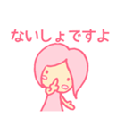 ママ友用(敬語)スタンプ(個別スタンプ:16)