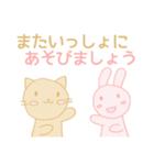 ママ友用(敬語)スタンプ(個別スタンプ:18)