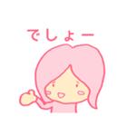 ママ友用(敬語)スタンプ(個別スタンプ:19)