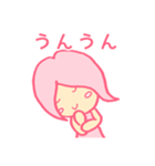 ママ友用(敬語)スタンプ(個別スタンプ:20)