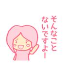 ママ友用(敬語)スタンプ(個別スタンプ:21)