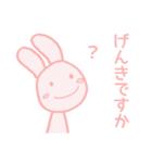 ママ友用(敬語)スタンプ(個別スタンプ:22)