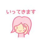 ママ友用(敬語)スタンプ(個別スタンプ:23)