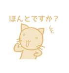 ママ友用(敬語)スタンプ(個別スタンプ:24)