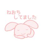 ママ友用(敬語)スタンプ(個別スタンプ:27)