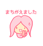 ママ友用(敬語)スタンプ(個別スタンプ:29)
