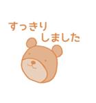 ママ友用(敬語)スタンプ(個別スタンプ:30)