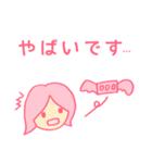 ママ友用(敬語)スタンプ(個別スタンプ:31)
