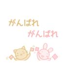 ママ友用(敬語)スタンプ(個別スタンプ:33)