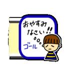 言い訳すごろく(個別スタンプ:40)