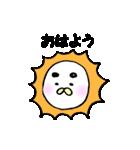 もきゅまゆげ(個別スタンプ:01)