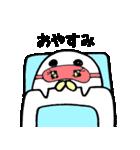 もきゅまゆげ(個別スタンプ:02)