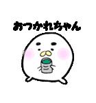 もきゅまゆげ(個別スタンプ:03)