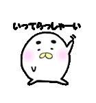 もきゅまゆげ(個別スタンプ:04)