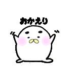 もきゅまゆげ(個別スタンプ:05)