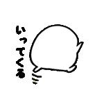 もきゅまゆげ(個別スタンプ:06)