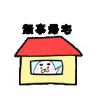 もきゅまゆげ(個別スタンプ:07)
