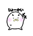 もきゅまゆげ(個別スタンプ:08)