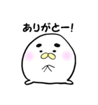 もきゅまゆげ(個別スタンプ:09)