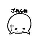 もきゅまゆげ(個別スタンプ:10)