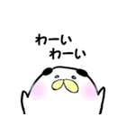もきゅまゆげ(個別スタンプ:16)