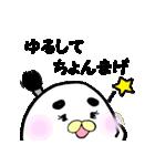 もきゅまゆげ(個別スタンプ:18)