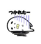 もきゅまゆげ(個別スタンプ:19)