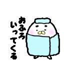 もきゅまゆげ(個別スタンプ:20)