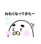 もきゅまゆげ(個別スタンプ:21)
