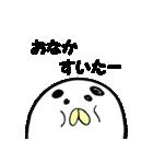 もきゅまゆげ(個別スタンプ:22)