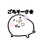 もきゅまゆげ(個別スタンプ:23)
