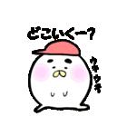 もきゅまゆげ(個別スタンプ:24)