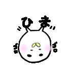 もきゅまゆげ(個別スタンプ:25)