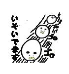 もきゅまゆげ(個別スタンプ:26)