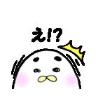 もきゅまゆげ(個別スタンプ:27)