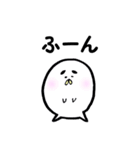 もきゅまゆげ(個別スタンプ:28)