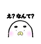 もきゅまゆげ(個別スタンプ:30)