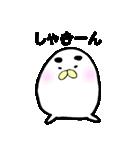 もきゅまゆげ(個別スタンプ:32)