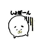 もきゅまゆげ(個別スタンプ:33)