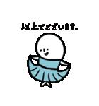 脱力系♥敬語トーク