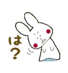 小生意気な白うさフォース(個別スタンプ:30)