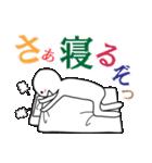 おやすみからおはようまで。2(個別スタンプ:02)
