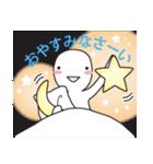 おやすみからおはようまで。2(個別スタンプ:03)