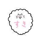 ねこふき(個別スタンプ:01)