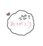 ねこふき(個別スタンプ:02)