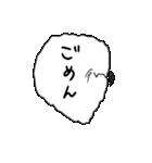 ねこふき(個別スタンプ:03)