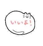 ねこふき(個別スタンプ:04)