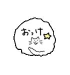ねこふき(個別スタンプ:05)