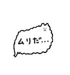 ねこふき(個別スタンプ:07)